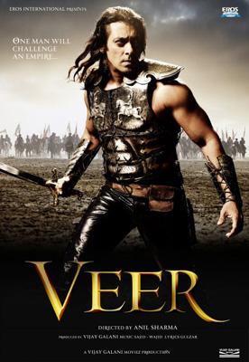 ვიირი / Вир / Veer (2010)