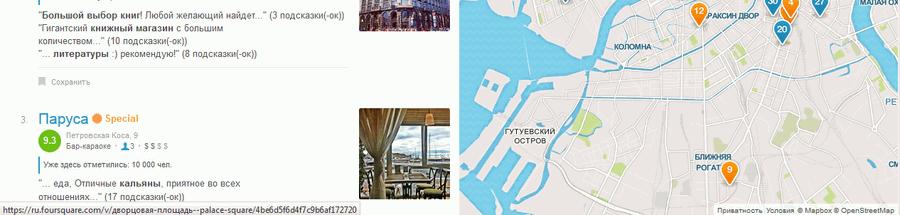 foursquare-copy.png
