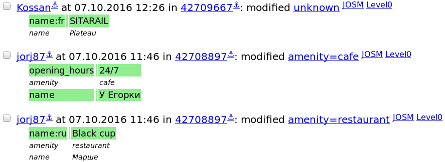 Screenshot of MMWatch with ambigous name changes