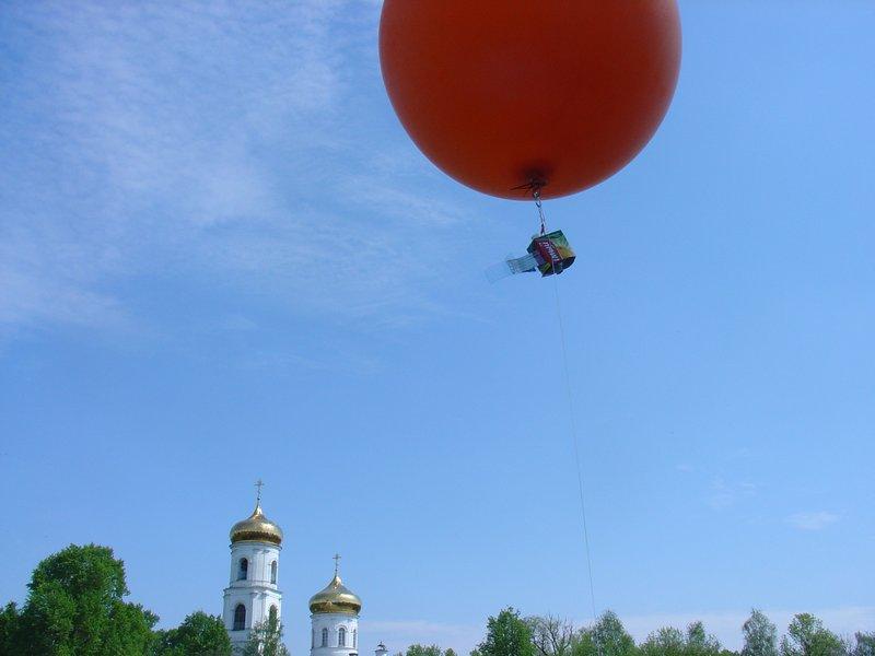 balloon2-03.jpg
