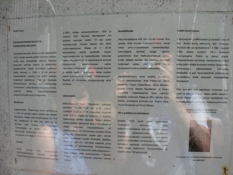 http://not.textual.ru/zverik/photos/finland1005/narrow/IMG_5963.jpg